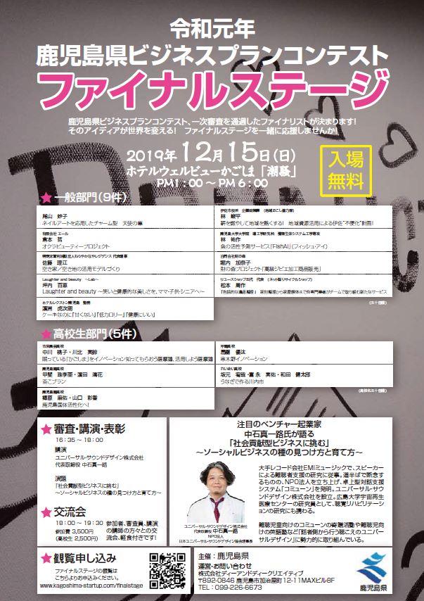 印刷物(ポスター・リーフレット・案内状・キャラクター制作)